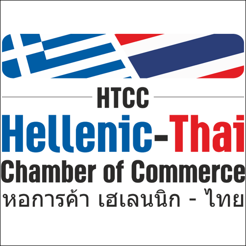 Hellenic - Thai Chamber of Commerce